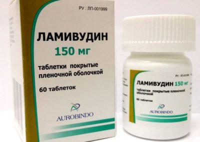 Препарат Ламивудин
